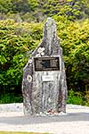 Strongman mine disaster memorial
